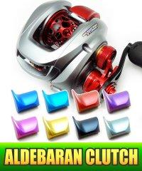 【SHIMANO】 Duralumin Clutch Lever - ALD for 12 ALDEBARAN BFS, 09 ALDEBARAN Mg, CORE 50Mg etc.
