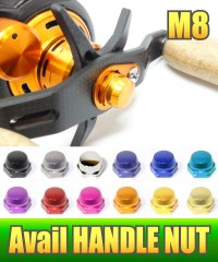 [Avail] Handle Lock Nut M8 (for ABU/DAIWA) *AVHADA