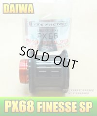 [DAIWA] PX68 FINESSE SPECIAL SPOOL (Shallow Spool) *discontinued
