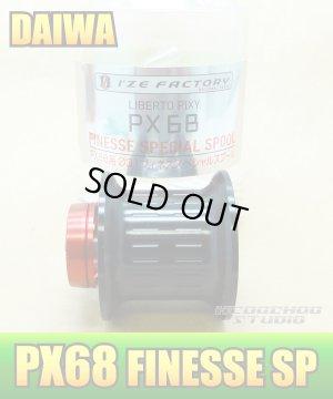 Photo1: [DAIWA] PX68 FINESSE SPECIAL SPOOL (Shallow Spool) *discontinued
