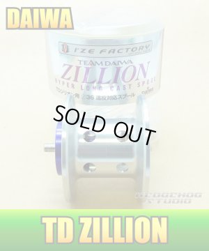 Photo1: [DAIWA] TD ZILLION Hyper Long Cast Spool (Deep Spool) *Discontinued