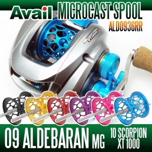Photo1: [Avail] SHIMANO Microcast Honeycomb Spool ALD0936RR for Core50Mg, CHRONARCH 50E, CURADO 50E, 09 ALDEBARAN Mg, 10 Scorpion XT