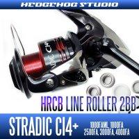 STRADIC CI4+ 1000FAML,1000FA,2500FA,3000FA,4000FA Line Roller 2 Bearing Kit Ver.2 【HRCB】