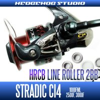 STRADIC CI4 1000FML,2500F,3000F Line Roller 2 Bearing Kit Ver.1 【HRCB】