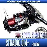 STRADIC CI4+ 4000FA Spool Shaft 1 Bearing Kit - L size [SHG]