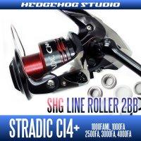 STRADIC CI4+ 1000FAML,1000FA,2500FA,3000FA,4000FA Line Roller 2 Bearing Kit Ver.2 【SHG】