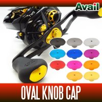[Avail] Oval Knob Cap for DAIWA- 1 piece