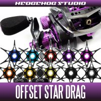 【Abu】Offset Star Drag SD-REV-SF (Revo, MGX, Premier, Inshore, IB, SX, Elite)