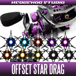 Photo1: 【Abu】Offset Star Drag SD-REV-SF (Revo, MGX, Premier, Inshore, IB, SX, Elite)