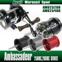 [Avail] ABU Microcast Spool AMB2560R for Ambassadeur 2500C series