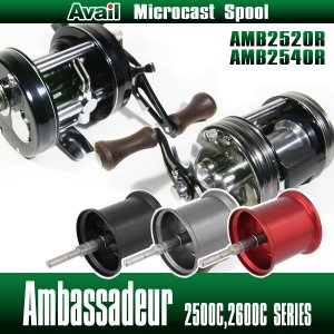 Photo1: ABU 2500C - Avail Microcast Spool AMB 2560R -