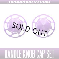 [Abu] Handle Knob Cap Set - L size Ver.2 Superior ROYAL PURPLE