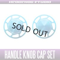 【Abu】 Handle Knob Cap Set 【L size】 Ver.2 Superior SKY BLUE