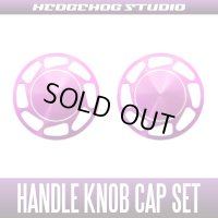 【Abu】 Handle Knob Cap Set 【L size】 Ver.2 Superior PINK