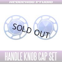 【Abu】 Handle Knob Cap Set 【L size】 Ver.2 Superior SAPPHIRE BLUE