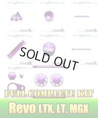 Revo LTX・LT・MGX・MGXtreme・ALT  Full Complete Kit Ver.4 ROYAL PURPLE