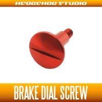 [DAIWA] Brake Dial Screw B-type RED