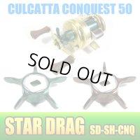 [Avail] SHIMANO Star Drag SD-SH-CNQ  (CALCUTTA CONQUEST 50/51)