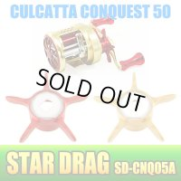 [Avail] SHIMANO Star Drag SD-CNQ50A (for CALCUTTA CONQUEST 50/51)