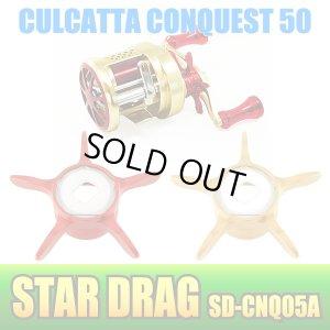 Photo1: [Avail] SHIMANO Star Drag SD-CNQ50A (for CALCUTTA CONQUEST 50/51)