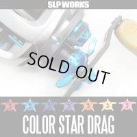 SLP WORKS Star Drag (TD ZILLION, STEEZ, T3, TD-Z)