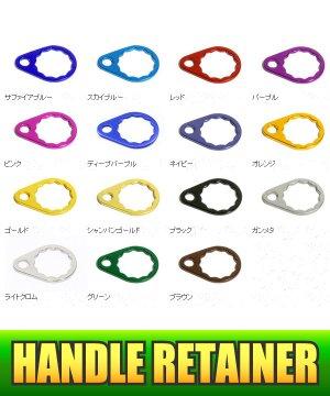 Photo1: [Avail] Handle Nut Retainer B-Type *AVHASH