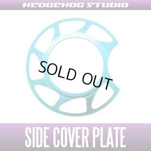 Photo1: 【ABU】Side Cover Plate 【Extreme】 LTX・MGX SKY BLUE