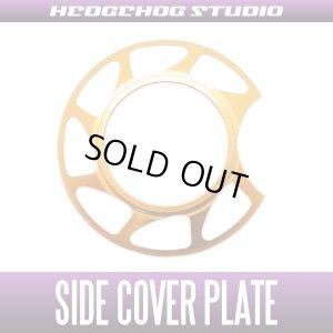 Photo1: 【ABU】Side Cover Plate 【Extreme】 LTX・MGX ORANGE