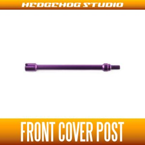 Photo1: 【DAIWA】 Front Cover Post 【T3】 ROYAL PURPLE