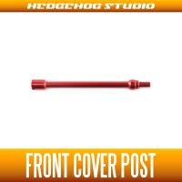 【DAIWA】 Front Cover Post 【T3】 RED