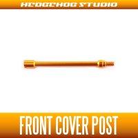 【DAIWA】 Front Cover Post 【T3】 ORANGE