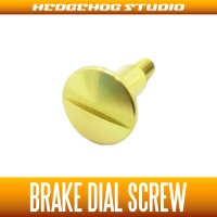 [DAIWA] Brake Dial Screw B-type CHAMPAGNE GOLD