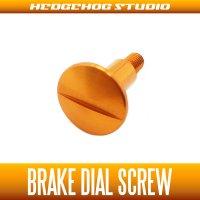 [DAIWA] Brake Dial Screw B-type ORANGE