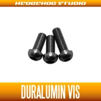 [DAIWA] Duralumin Screw Set 7-7-8 (ZILLION SV TW, TATULA SV TW/CT, morethan PE SV, ZILLION TWS) BLACK