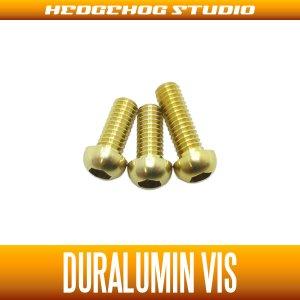 Photo1: [DAIWA] Duralumin Screw Set 7-7-8 (ZILLION SV TW, TATULA SV TW/CT, morethan PE SV, ZILLION TWS) CHAMPAGNE GOLD