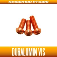 [DAIWA] Duralumin Screw Set 7-7-8 (ZILLION SV TW, TATULA SV TW/CT, morethan PE SV, ZILLION TWS) ORANGE