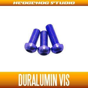 Photo1: [DAIWA] Duralumin Screw Set 7-7-8 (ZILLION SV TW, TATULA SV TW/CT, morethan PE SV, ZILLION TWS) DEEP PURPLE