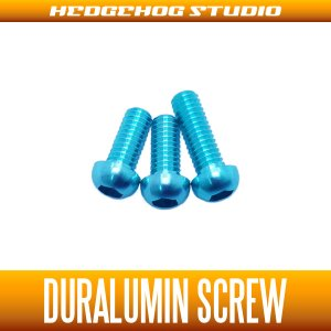 Photo1: [DAIWA] Duralumin Screw Set 7-7-8 (ZILLION SV TW, TATULA SV TW/CT, morethan PE SV, ZILLION TWS) SKY BLUE