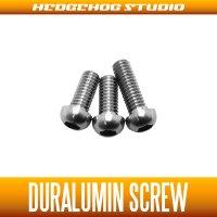 [DAIWA] Duralumin Screw Set 7-7-8 (ZILLION SV TW, TATULA SV TW/CT, morethan PE SV, ZILLION TWS) GUNMETAL