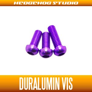 Photo1: [DAIWA] Duralumin Screw Set 7-7-8 (ZILLION SV TW, TATULA SV TW/CT, morethan PE SV, ZILLION TWS) ROYAL PURPLE