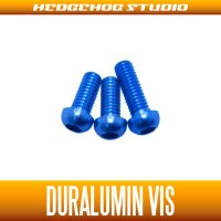 [DAIWA] Duralumin Screw Set 7-7-8 (ZILLION SV TW, TATULA SV TW/CT, morethan PE SV, ZILLION TWS) SAPPHIRE BLUE