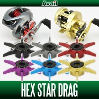[Avail] SHIMANO Hexagonal Star Drag 2 SD-HEX2-SH (for '17 CALCUTTA CONQUEST BFS HG, '16 Metanium MGL, '15 Metanium DC, '13 Metanium, '14-'15 CALCUTTA CONQUEST, '17 Scorpion BFS, '16 Scorpion 70/71, '14 Scorpion, '17 CHRONARCH MGL, '14 CHRONARCH CI4+)