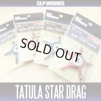 SLP WORKS Star Drag for TATULA