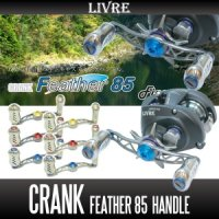 [LIVRE] CRANK Feather 85 Handle *LIVHASH