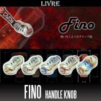 [LIVRE] Fino Titanium Handle Knob *HKAL
