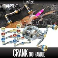 [LIVRE] CRANK 100 Handle *LIVHASH