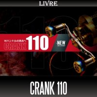 [LIVRE] CRANK 110 Handle *LIVHASH