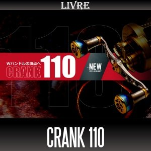 Photo1: [LIVRE] CRANK 110 Handle *LIVHASH