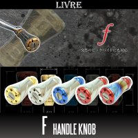 [LIVRE] f (Forte) Titanium Handle Knob *HKAL