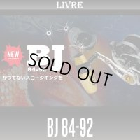 [LIVRE] BJ 84-92 Handle *LIVHASH